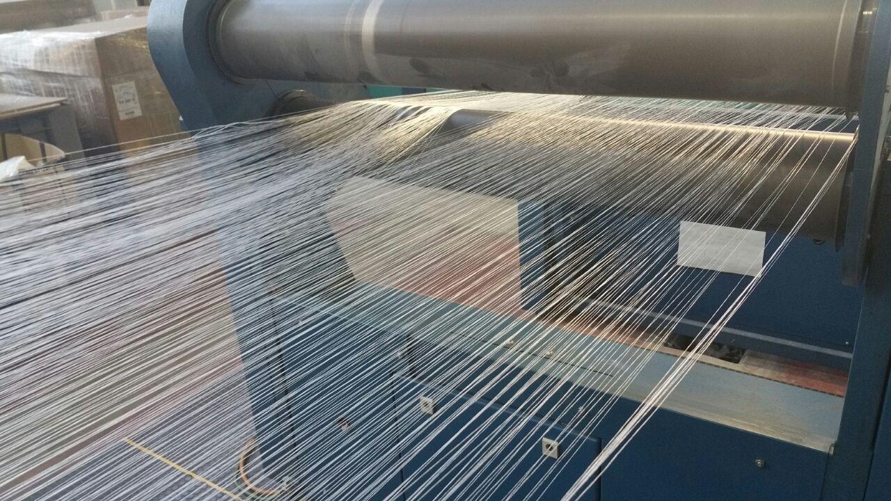 Hi-Q Industrial Processing